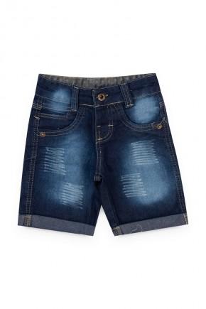 jeans escuro piradinhos