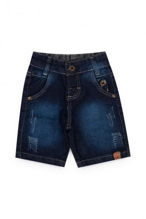 bermuda piradinhos jeans